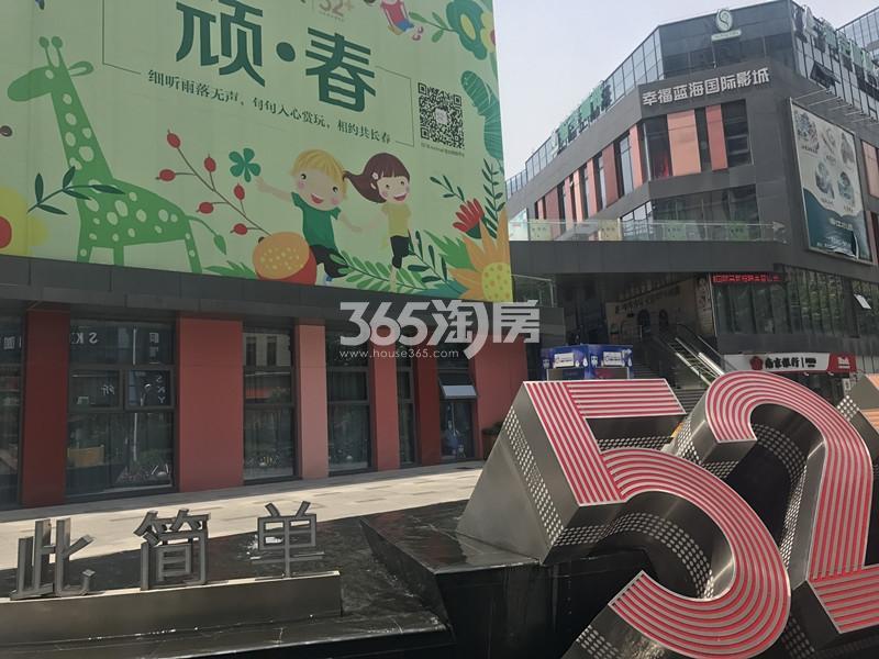 世茂外滩新城项目周边商业(4.21)