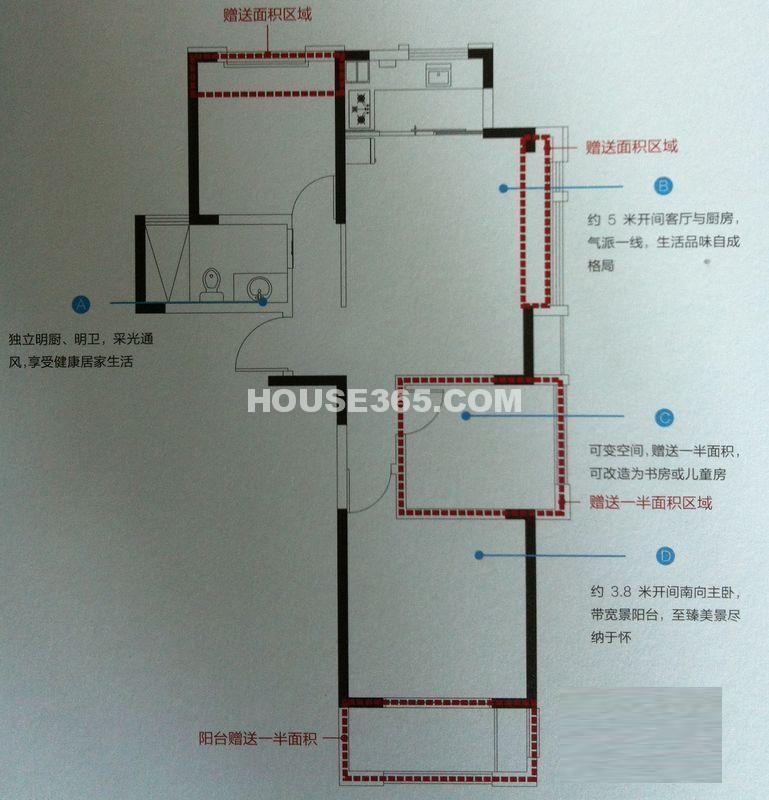 华润置地橡树湾ihome5#C户型2室2厅1卫1厨 89.00㎡