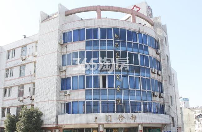 美好紫蓬山壹号周边医院实景图(2017.12.4)
