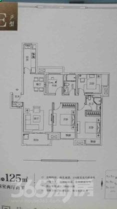 富力乌衣水镇4室2厅2卫128平米精装