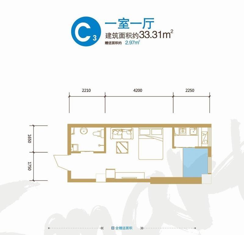 锦业时代Smart公馆C3户型一室一厅一厨一卫33.31㎡