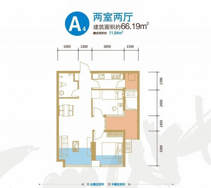 锦业时代Smart公馆A4户型两室两厅一厨一卫66.19㎡