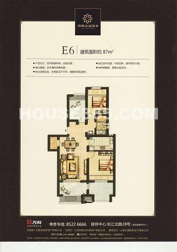 万科金域缇香E6户型图