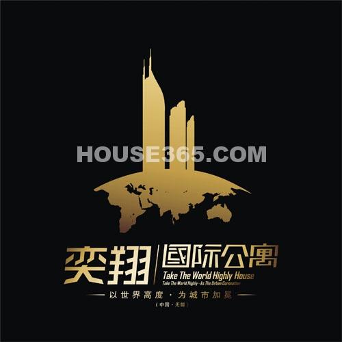 奕翔国际公寓logo