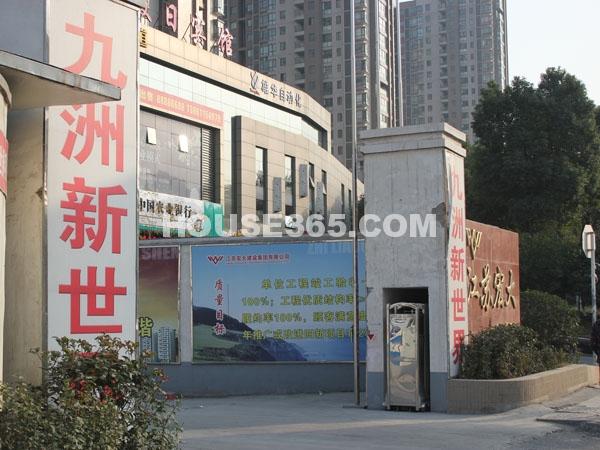 工地现状(2011.11.25)