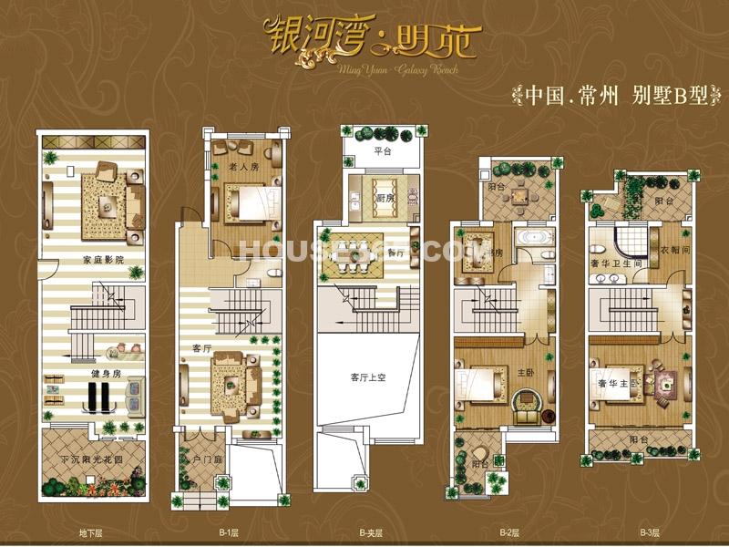 别墅B户型-四房两厅三卫+南北双层花园