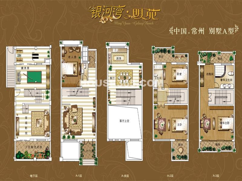 别墅A户型-四房两厅三卫+南北双层花园