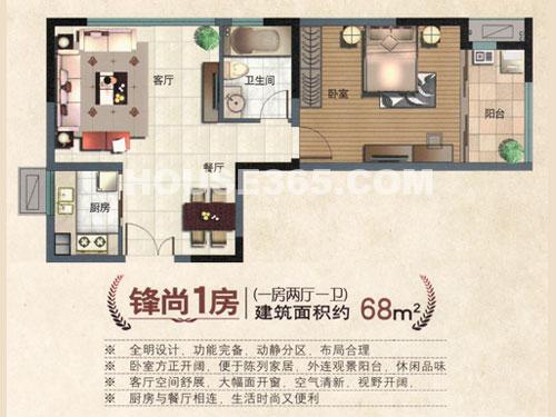 锋尚1房,一房二厅一卫,约68平米