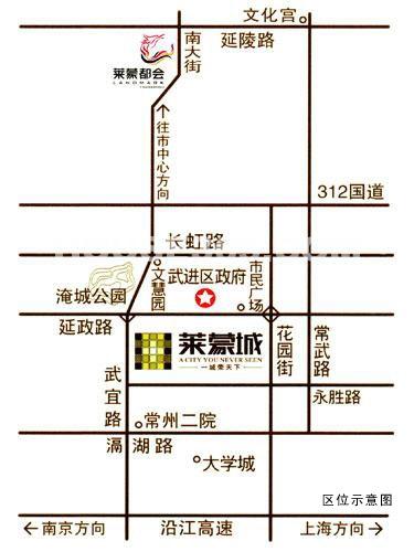 莱蒙城交通图