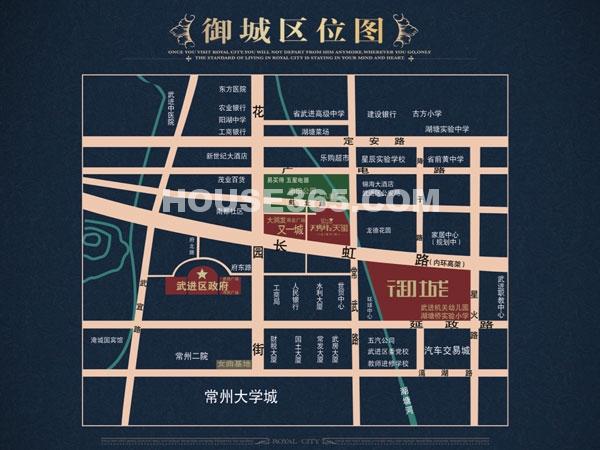 御城交通图
