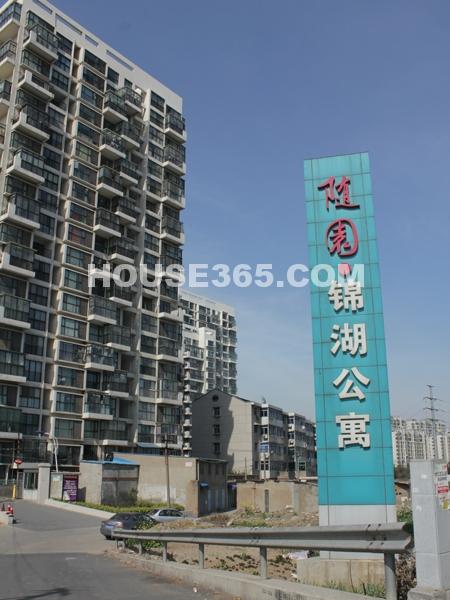 随园锦湖公寓实景图