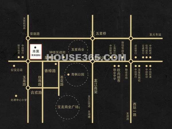 青枫国际交通图