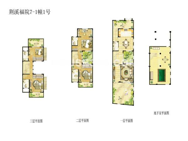 荆溪福院7-1幢1号户型图
