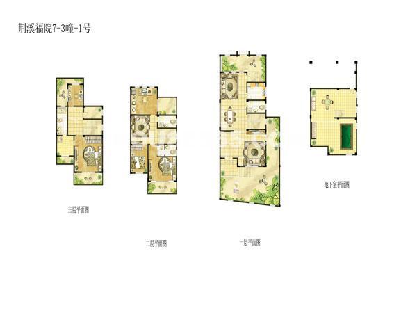 荆溪福院十二园户型图