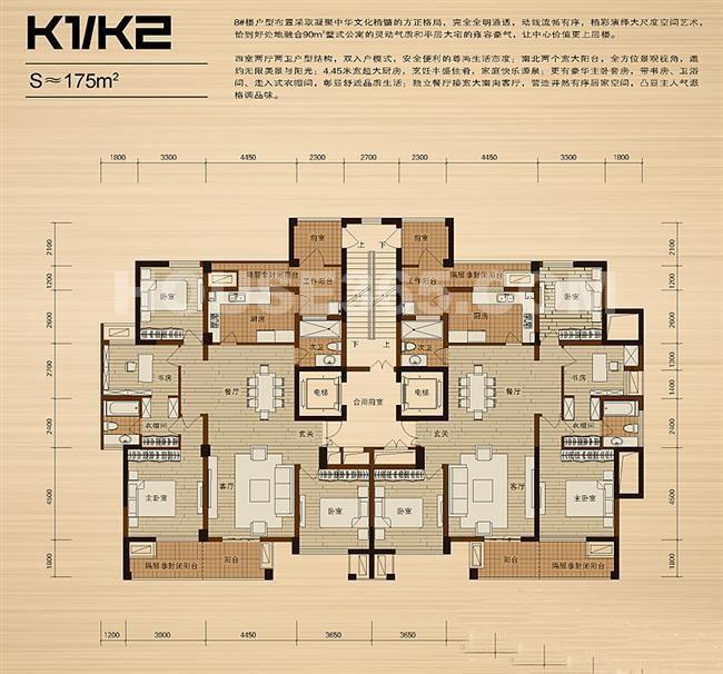 K1/K2-175方