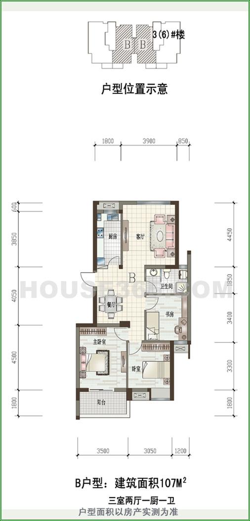 杭州新房 拱墅区楼盘 金瑞风景大院 (住宅)    户型:3室2厅面积:1