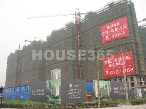 杭州新房 拱墅区 金瑞风景大院 (住宅)