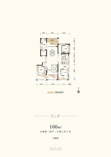粤泰天鹅湾项目户型图
