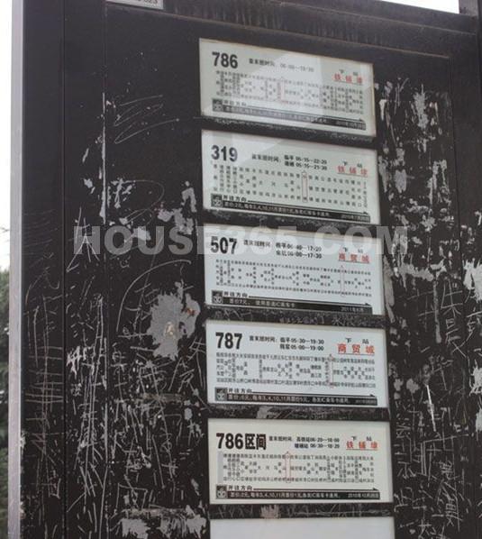 九龙仓君廷附近的公交站