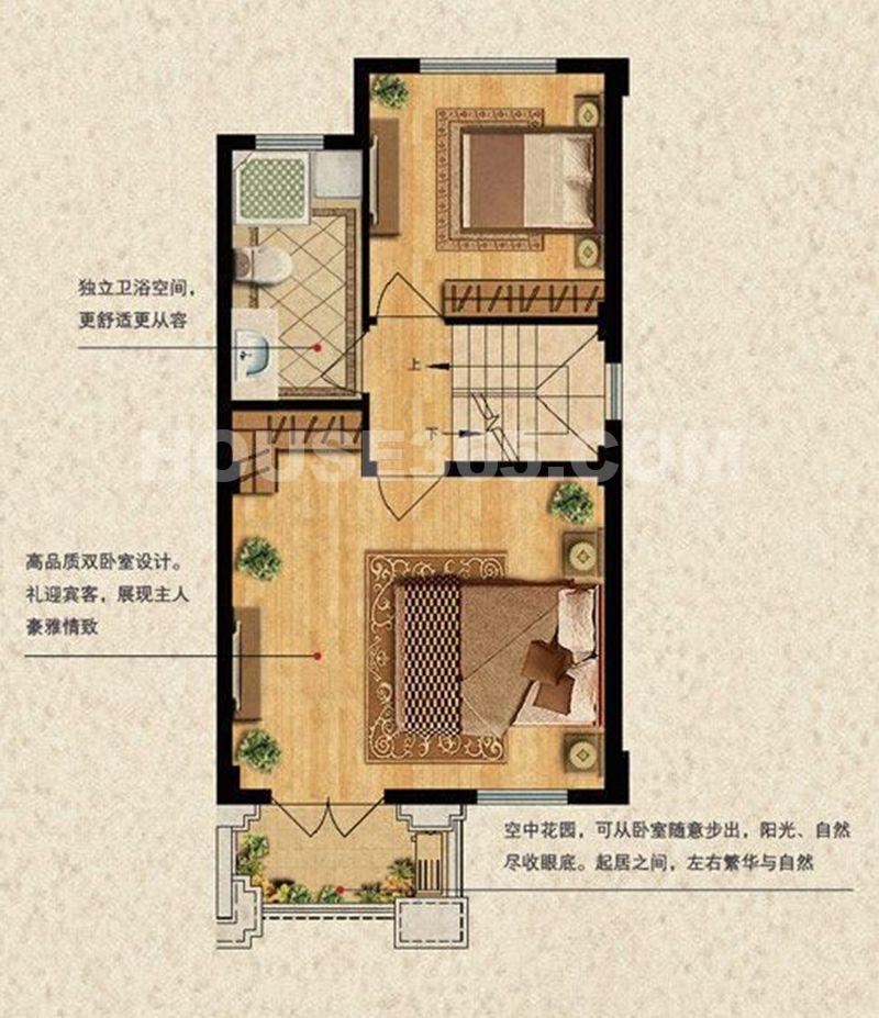 三盛颐景御园138平二层