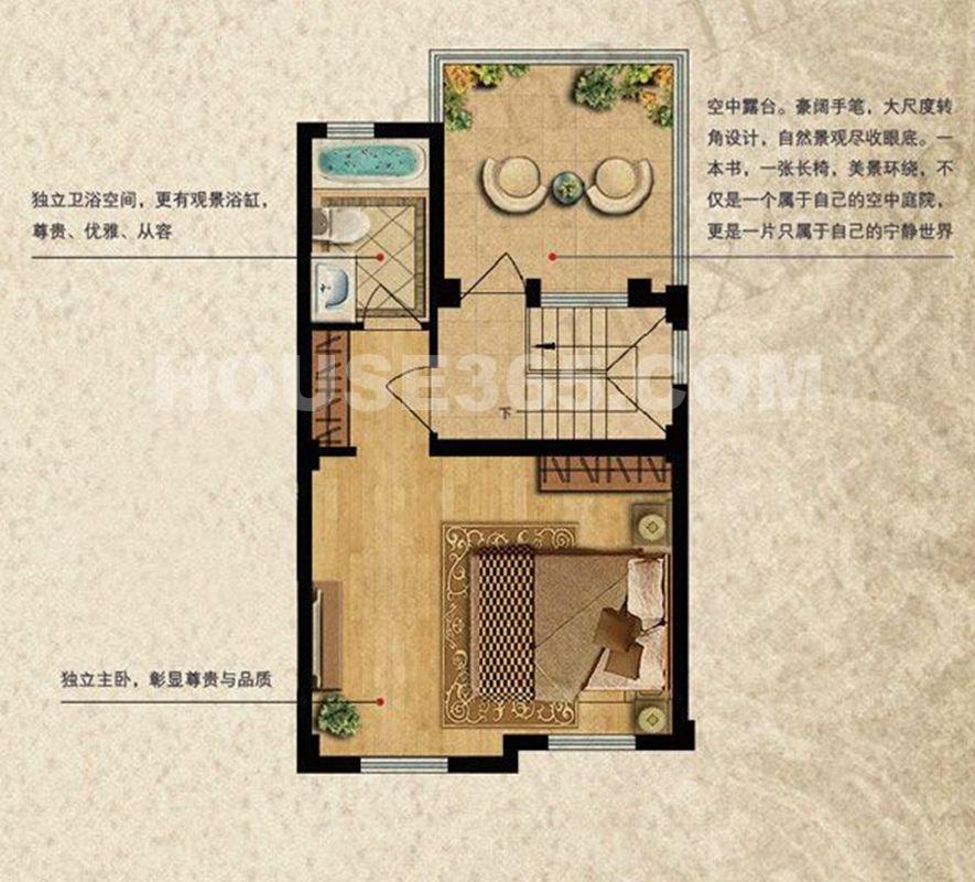 三盛颐景御园138平三层