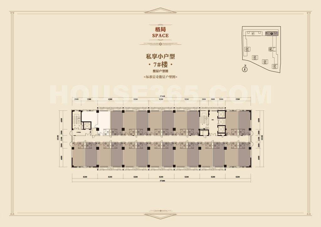7#楼整层户型图