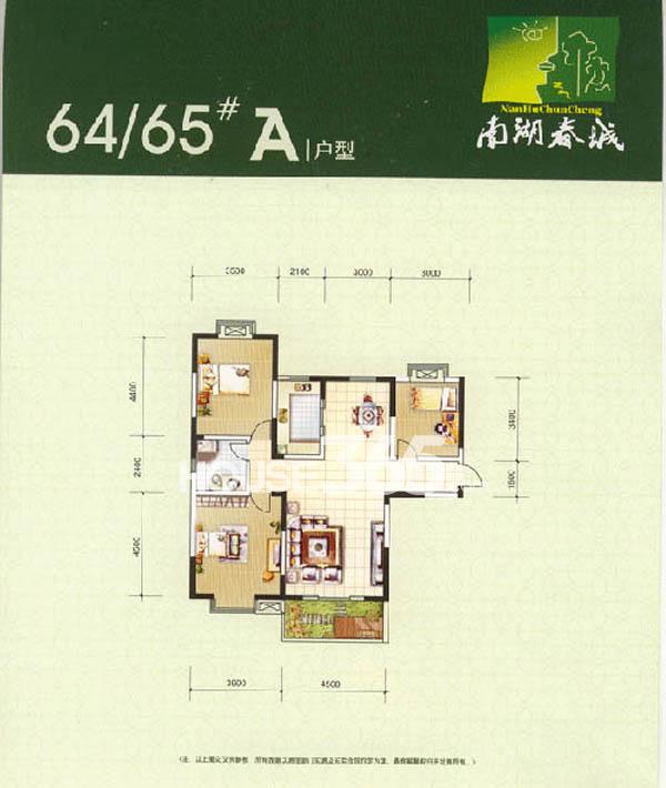 南湖春城64-65#A户型