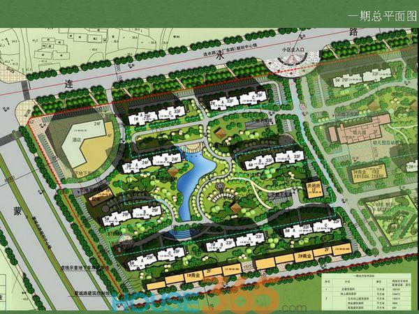 恒盛皇家花园规划图