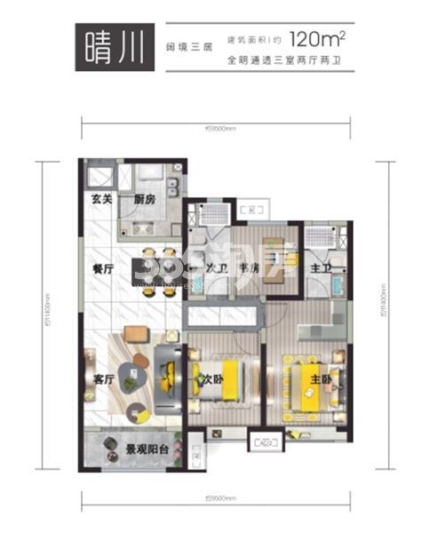 富力·兰州CBD项目户型图(建面约120㎡)