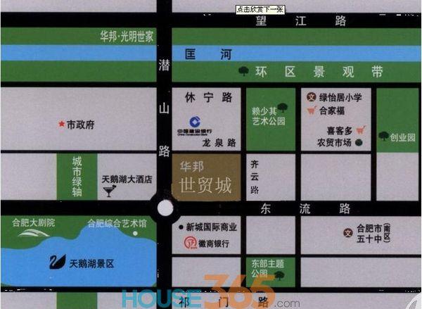 华邦世贸中心(ICC)交通图