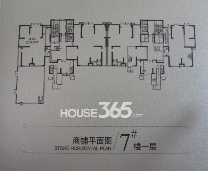 融侨观邸7#楼一层平面图