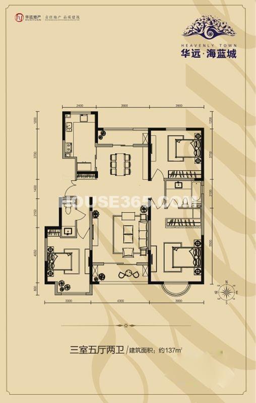 华远海蓝城三室五厅两卫3室5厅2卫1厨 137.00㎡