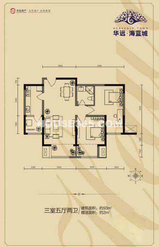 华远海蓝城三室五厅两卫3室5厅2卫1厨 93.00㎡