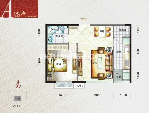 富力城A(1-6/8栋楼)户型图1室2厅1卫1厨 73.00㎡