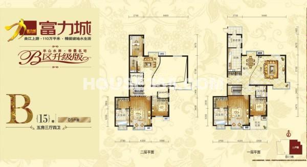 富力城B(15号楼)01户型图5室3厅4卫1厨 300.00㎡