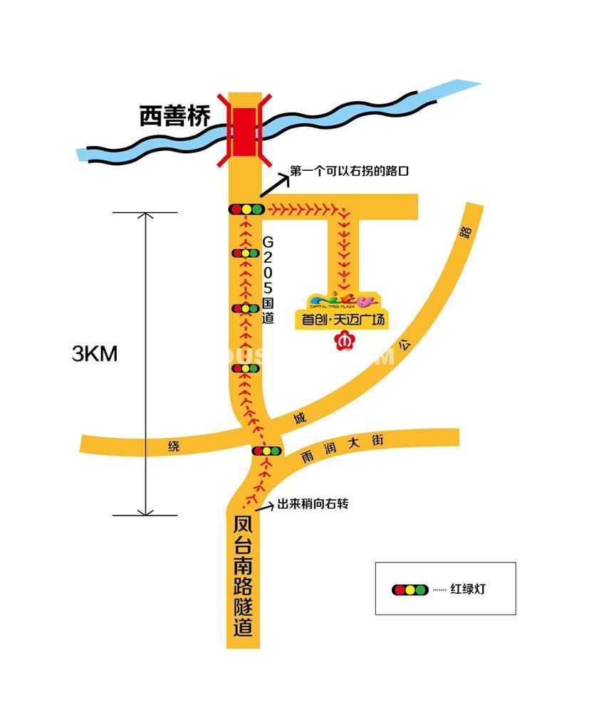 首创天迈广场交通图