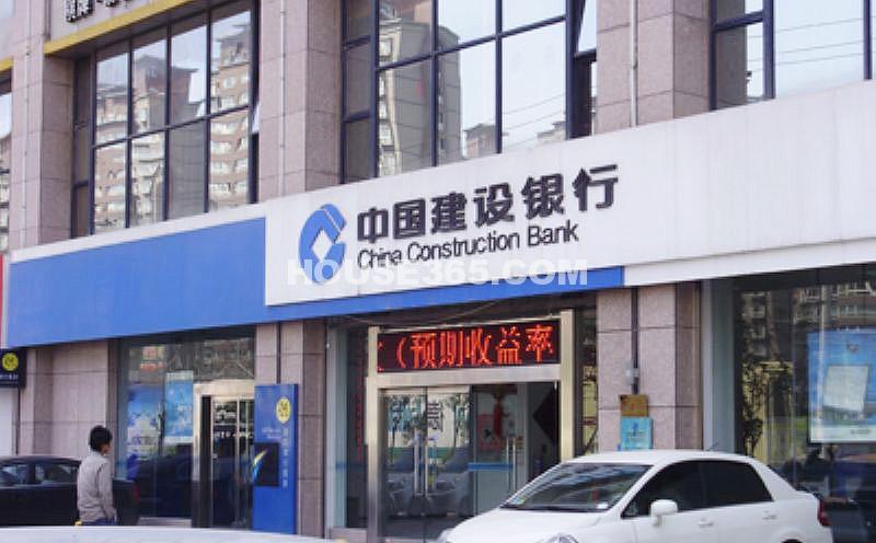 金泰怡景花园周边中国建设银行(2012-11-29)