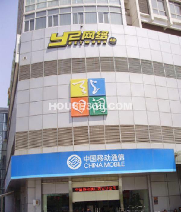 金泰怡景花园周边中国移动营业厅(2012-11-29)