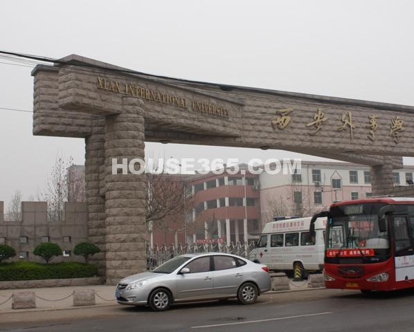 金泰怡景花园周边西安外事学院(2012-11-29)