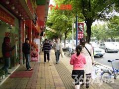 秦淮区瑞金路瑞金北村