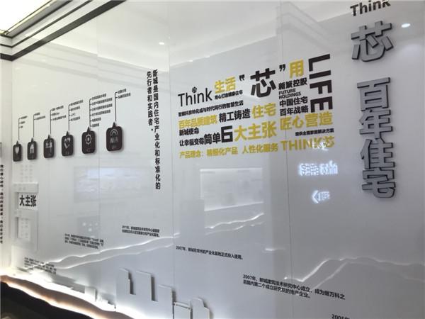 徐州吾悦广场实景图