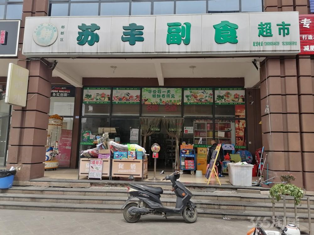 华侨凤凰国际城住宅底商113平米整租简装