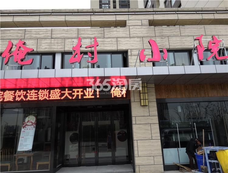 东方万汇城已开业底商实景图(1.18)
