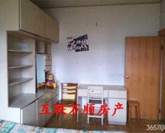 师大凤凰山6/7中装90平米3室1厅1500/月
