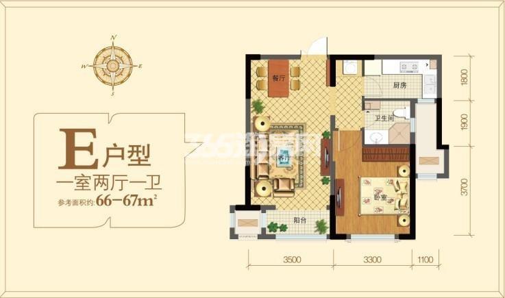 E户型一室两厅一卫 66-67平米