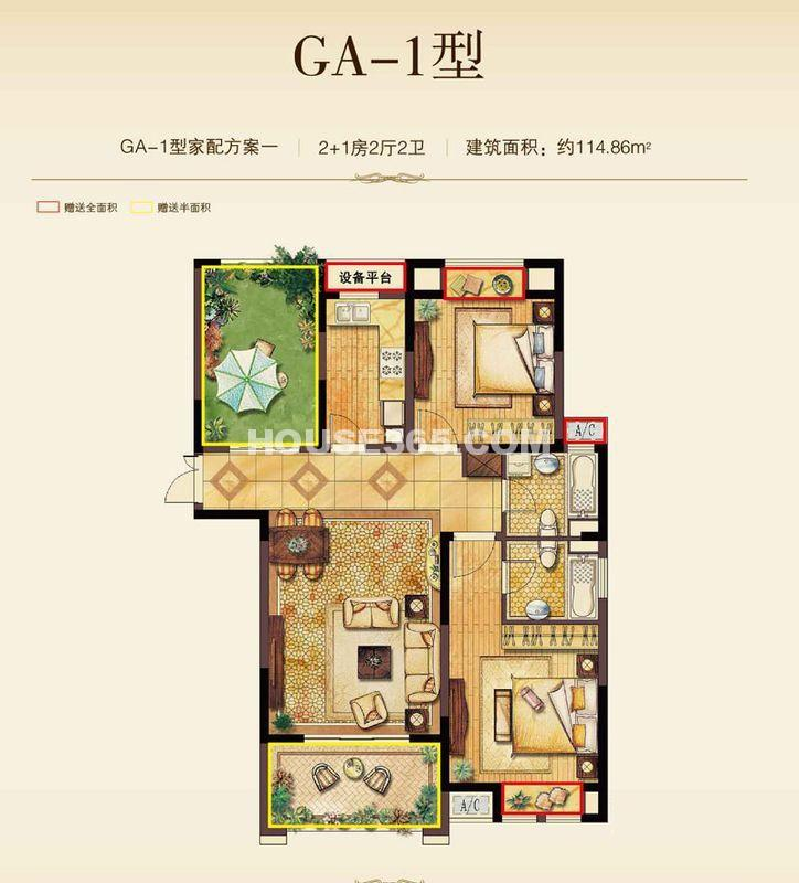 丽湾域29#、30#楼边户GA-1户型3室2厅2卫1厨 114.86㎡
