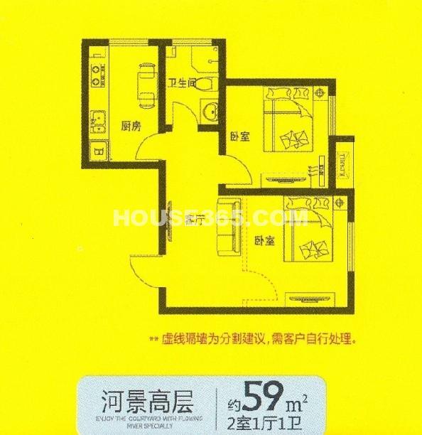 晨兴翰林水郡2室2厅1厨1卫高层59平米户型