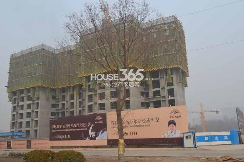 华远海蓝城工程进度图(摄于20130227)