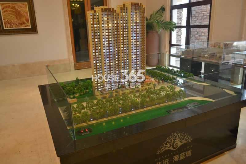 华远海蓝城高层沙盘展示图