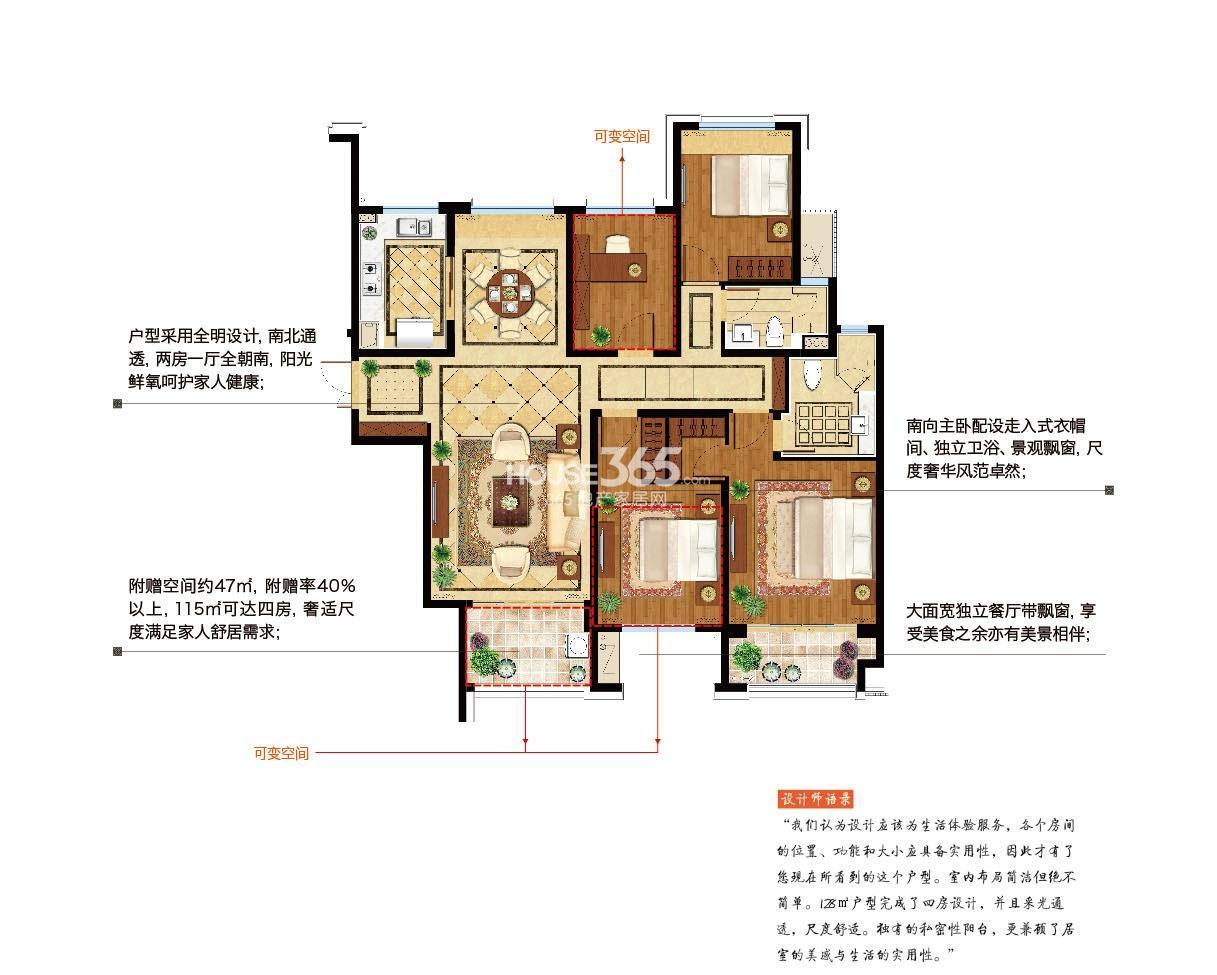 金地天逸5号楼  A3户型图